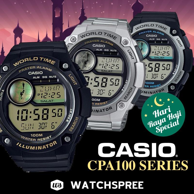 Casio Islamic Prayer Watch Series