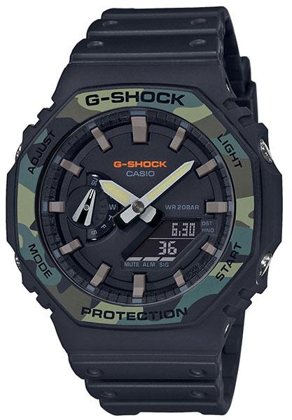 G shock GA-2100SU-1A Casio