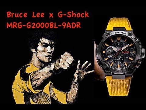 G-shock bruce lee