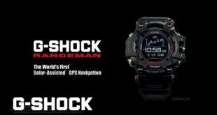 Casio G Shock Rangeman