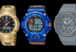 Casio G-Shock New Models 2020