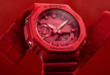 Casio GShock Red Watches