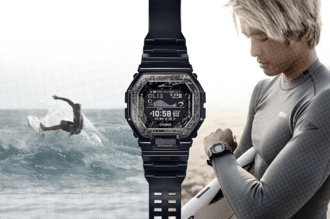 G-Shock GBX-100KI-1DR
