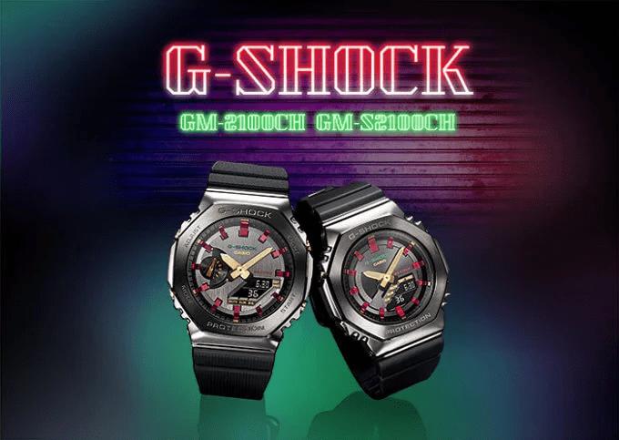 GM-S2100CH-1A-CHRIsmas
